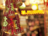 Chinese ornaments — Stock Photo