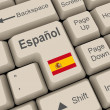 Stock Photo: Spanish