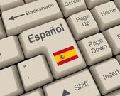 Spanish key — Stock Photo