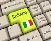 Italiano language — Stock Photo