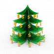 The New Year tree — Stock Photo
