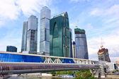 Skyskrapor i businesscenter — Stockfoto