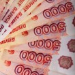 Russian five thousands banknotes — Stock Photo