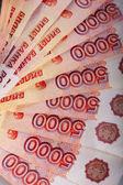 Billetes de cinco mil rusos — Foto de Stock