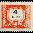 Hungary Postage Stamp — Foto Stock