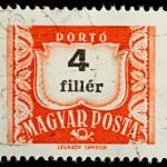 Ungarn-Briefmarke — Stockfoto