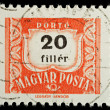 Hungary Postage Stamp — Stock Photo #4124455
