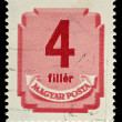 Hungary Postage Stamp — Stock Photo #4124477