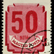 Hungary Postage Stamp — Stock Photo #4124482