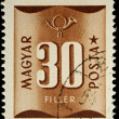 Hungary Postage Stamp — Stock Photo #4124492