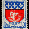 Royalty-Free Stock Photo: France Postage Stamp