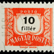 Hungary Postage Stamp — Stock Photo