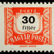 Hungary Postage Stamp — Stock Photo #4297721