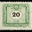 Hungary Postage Stamp — Stock Photo #4297752