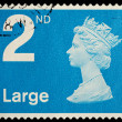 England Second Class Postage Stamp - Stock Photo