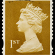 England First Class Postage Stamp — Stock Photo