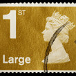 Royalty-Free Stock Photo: England First Class Postage Stamp