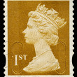 Stock Photo: England First Class Postage Stamp