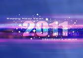 Happy new year blue — Stock Photo