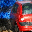 Car Wash — Foto de Stock