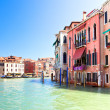 Stock Photo: Palaces on Grand Canal Venice Italy
