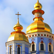 Golden copes of st. Michael in cathedral in Kiev — Stock Photo
