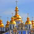 Golden copes of st. Michael in cathedral in Kiev — Stock Photo #4989491
