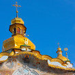 Stock Photo: Kiev-Pechersk Lavrmonastery in Kiev