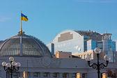 View of ukrainian parliament — Stock Photo