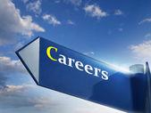 Strada di carriere cantare per i processi di business e concetti di carriera — Foto Stock