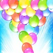 Eps10 vector beautiful funny party background. — Stockvector
