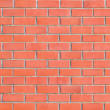 Large Grungy Red Brick Wall Background - Stock Photo