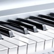 Piano key — Stock Photo #4003622