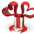 Stock Photo: Gift box funy