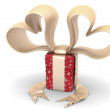 Gift box funny — Stock Photo