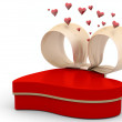 Funny gift box with heart shape — Stock Photo