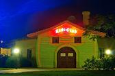 Kids club night — Stock Photo
