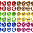 Royalty-Free Stock Vector Image: Colorful basic web icons
