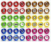 Colorful basic web icons — Stock Vector