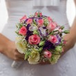 Bridal bouquet — Stock Photo #4750288