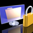 Secure File — Stock Photo #4040144