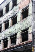 Abandoned Building in Sao Paulo — Stock Photo