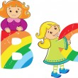 Cartoon happy kids with rainbow Letter — Image vectorielle