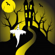 A halloween vector illustration — Stock Vector #4418325