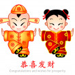Chinese New Year kids — Imagen vectorial