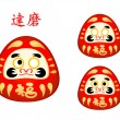 Royalty-Free Stock Vector Image: Daruma dolls
