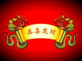 Chinesisches Neujahr-banner — Stockvektor