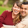 Attractive Mixed Race Couple Portrait — Stock Photo
