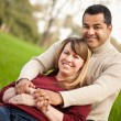 Attractive Mixed Race Couple Portrait - Stock Photo