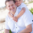 Cute Son with His Handsome Dad Portrait — Stock Photo #4251754